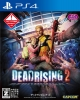 Dead Rising 2 [Gamewise]