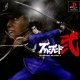 Bushido Blade 2 on PS - Gamewise