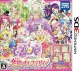 PriPara Mezameyo! Megami no Dress Design on 3DS - Gamewise
