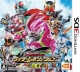 All Kamen Rider: Rider Revolution on 3DS - Gamewise