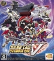 Super Robot Wars V [Gamewise]