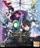 Accel World vs. Sword Art Online: Millennium Twilight for PSV Walkthrough, FAQs and Guide on Gamewise.co