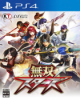 Musou Stars for PS4 Walkthrough, FAQs and Guide on Gamewise.co