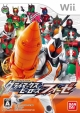 Kamen Rider: Climax Heroes Fourze for Wii Walkthrough, FAQs and Guide on Gamewise.co